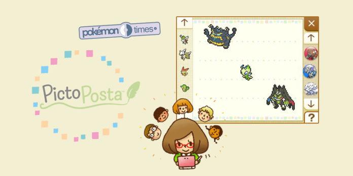 banner_stemmi_pokemon_pictoposta_badge_arcade_pokemontimes-it