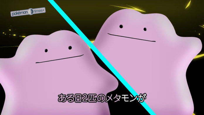 canzone_ditto_img04_pokemontimes-it