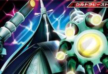 illustrazione_celesteela_GX_sl04_battle_boost_gcc_pokemontimes-it