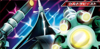 illustrazione_celesteela_GX_sl04_battle_boost_gcc_pokemontimes-it