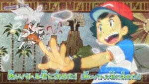 nuove_immagini_sigla_alola_img02_ash_cosmog_lycanroc_serie_sole_luna_pokemontimes-it
