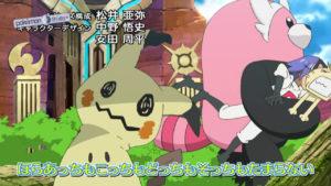 nuove_immagini_sigla_alola_img03_team_rocket_serie_sole_luna_pokemontimes-it