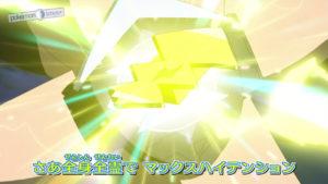 nuove_immagini_sigla_alola_img04_ash_supercerchio_ashpikacium_z_serie_sole_luna_pokemontimes-it