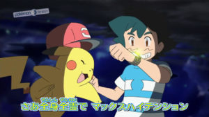 nuove_immagini_sigla_alola_img06_ash_supercerchio_ashpikacium_z_serie_sole_luna_pokemontimes-it