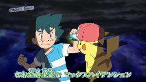 nuove_immagini_sigla_alola_img07_ash_supercerchio_ashpikacium_z_serie_sole_luna_pokemontimes-it