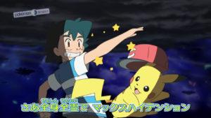 nuove_immagini_sigla_alola_img08_ash_supercerchio_ashpikacium_z_serie_sole_luna_pokemontimes-it