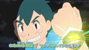 nuove_immagini_sigla_alola_img09_ash_supercerchio_ashpikacium_z_serie_sole_luna_pokemontimes-it
