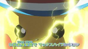 nuove_immagini_sigla_alola_img11_ash_supercerchio_ashpikacium_z_serie_sole_luna_pokemontimes-it