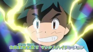 nuove_immagini_sigla_alola_img12_ash_supercerchio_ashpikacium_z_serie_sole_luna_pokemontimes-it