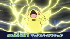 nuove_immagini_sigla_alola_img13_ash_supercerchio_ashpikacium_z_serie_sole_luna_pokemontimes-it