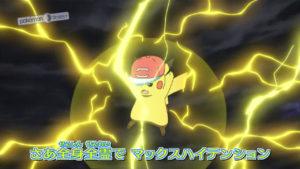 nuove_immagini_sigla_alola_img14_ash_supercerchio_ashpikacium_z_serie_sole_luna_pokemontimes-it