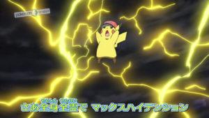 nuove_immagini_sigla_alola_img15_ash_supercerchio_ashpikacium_z_serie_sole_luna_pokemontimes-it