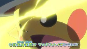 nuove_immagini_sigla_alola_img16_ash_supercerchio_ashpikacium_z_serie_sole_luna_pokemontimes-it