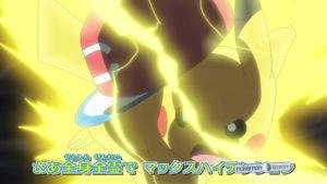 nuove_immagini_sigla_alola_img17_ash_supercerchio_ashpikacium_z_serie_sole_luna_pokemontimes-it
