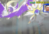 nuovo_trailer_cosmog_samina_aether_img01_serie_sole_luna_pokemontimes-it
