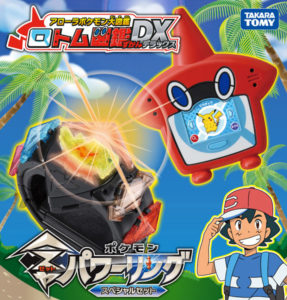 pokedex_rotom_dx_supercerchio_z_giocattolo_ultrasole_ultraluna_pokemontimes-it