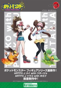 poster_artwork_modellino_figure_anita_tepig_rina_snivy_kotobukiya_pokemontimes-it