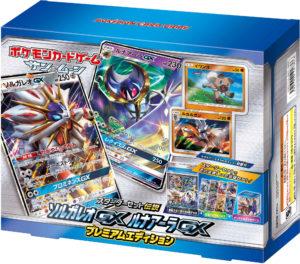 solgaleo_lunala_GX_starter_set_premium_edition_gcc_pokemontimes-it