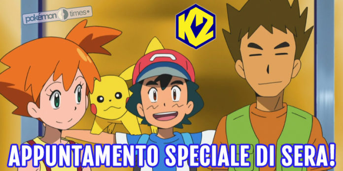 speciale_misty_brock_episodi_sole_luna_k2_pokemontimes-it