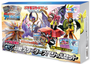 toys_r_us_solgaleo_lunala_GX_special_starter_set_gcc_pokemontimes-it