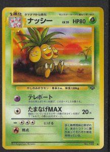 Exeggutor-Jungle_gcc_pokemontimes-it