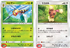 Pokemon-TCG-A-B-Comparison_gcc_pokemontimes-it
