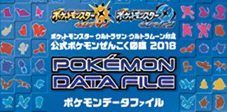 banner_guida_data_file_ultrasole_ultraluna_pokemontimes-it