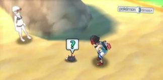 banner_interazione_pokemon_overworld_ultrasole_ultraluna_pokemontimes-it