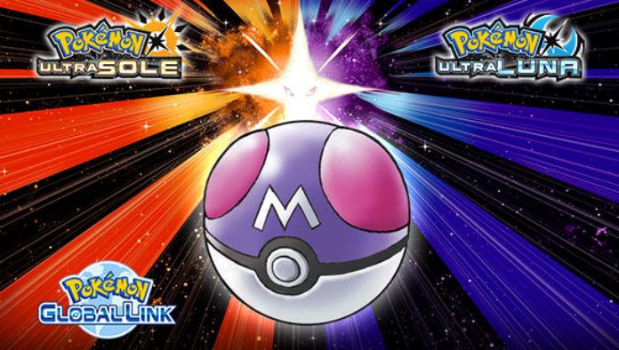 banner_master_ball_promo_ultrasole_ultraluna_pokemontimes-it