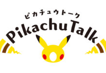 banner_pikachu_talk_pokemontimes-it