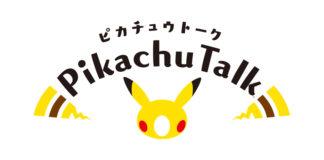 banner_pikachu_talk_pokemontimes-it