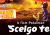 banner_repliche_nuove_date_cinema_italia_film_scelgo_te_pokemontimes-it