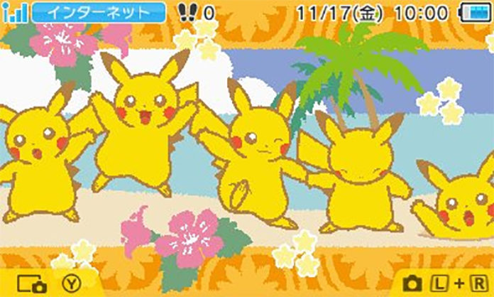 banner_tema_pikachu_poke_ball_3ds_menu_home_pokemontimes-it
