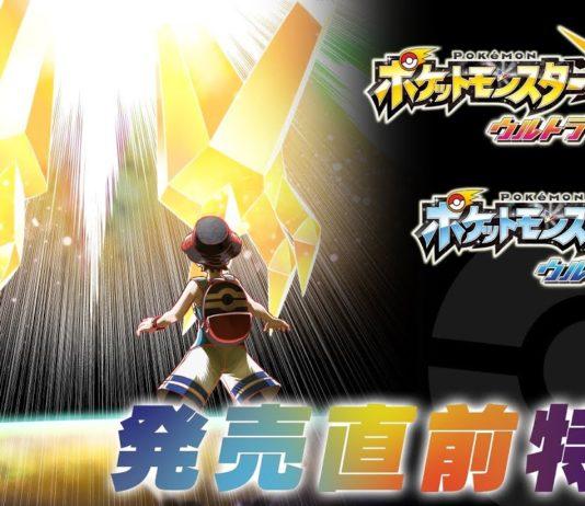 banner_trailer_ultra_necrozma_ultrasole_ultraluna_pokemontimes-it