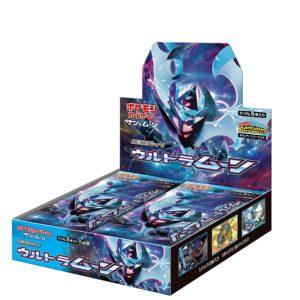 box_bustine_ultra_luna_sl05_ultraprisma_gcc_pokemontimes-it