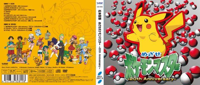 colonna_sonora_cd_soundtrack_1000_episodi_serie_pokemontimes-it