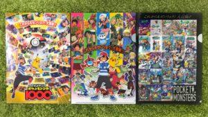 divisiori_1000_episodi_img01_serie_pokemontimes-it