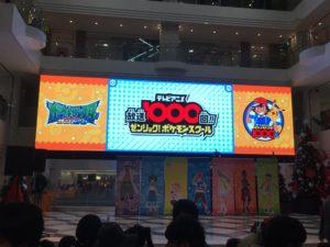 festa_1000_episodi_serie_pokemon_img09_pokemontimes-it