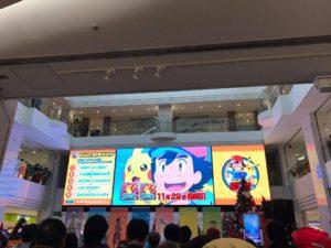 festa_1000_episodi_serie_pokemon_img11_pokemontimes-it