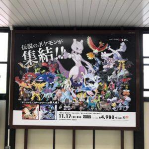 festa_1000_episodi_serie_pokemon_img17_pokemontimes-it