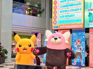 festa_1000_episodi_serie_pokemon_img20_pokemontimes-it