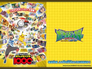 locandina01_1000_episodi_serie_pokemontimes-it