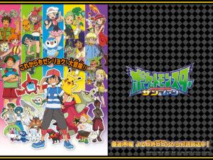 locandina02_1000_episodi_serie_pokemontimes-it