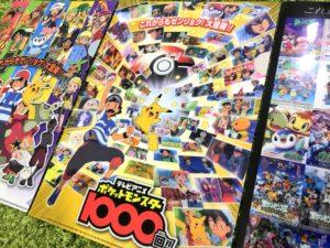 locandine_1000_episodi_serie_pokemontimes-it
