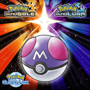 master_ball_omaggio_ultrasole_ultraluna_pokemontimes-it