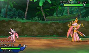 nuove-immagini-04_ultrasole_ultraluna_pokemontimes-it