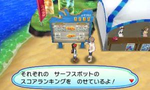 nuove-immagini-07_ultrasole_ultraluna_pokemontimes-it