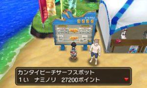 nuove-immagini-08_ultrasole_ultraluna_pokemontimes-it