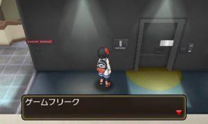 nuove-immagini-09_ultrasole_ultraluna_pokemontimes-it