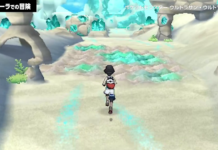 nuove_immagini_trailer_giapponese_ultramondi_img03_ultrasole_ultraluna_pokemontimes-it